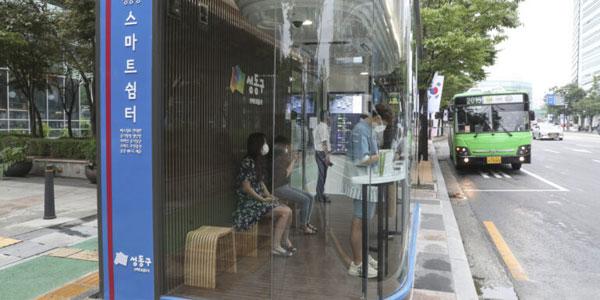 Staţie de autobuz din Seul (Seongdong, Coreea de Sud)